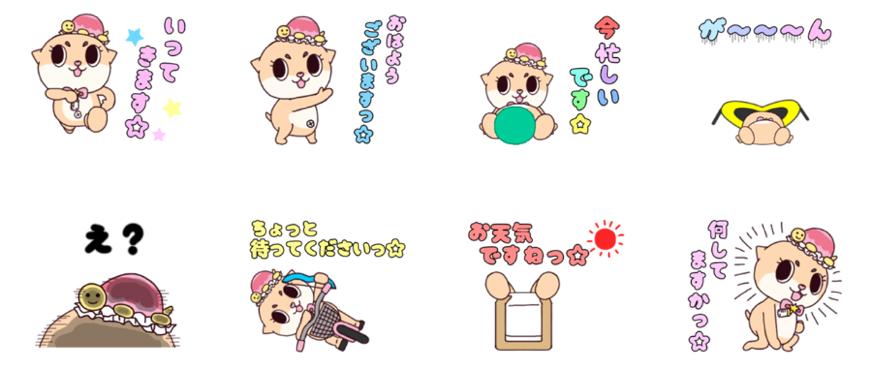 全力カワウソちぃたん☆LINEスタンプ
