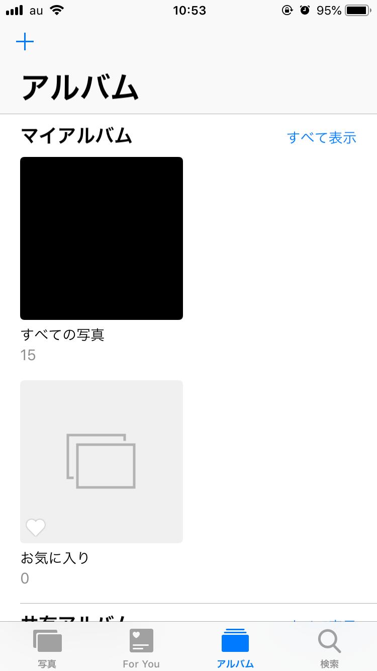 ファイル形式を確認したい動画を開く