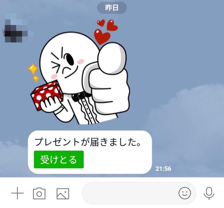 きせかえ-18.png