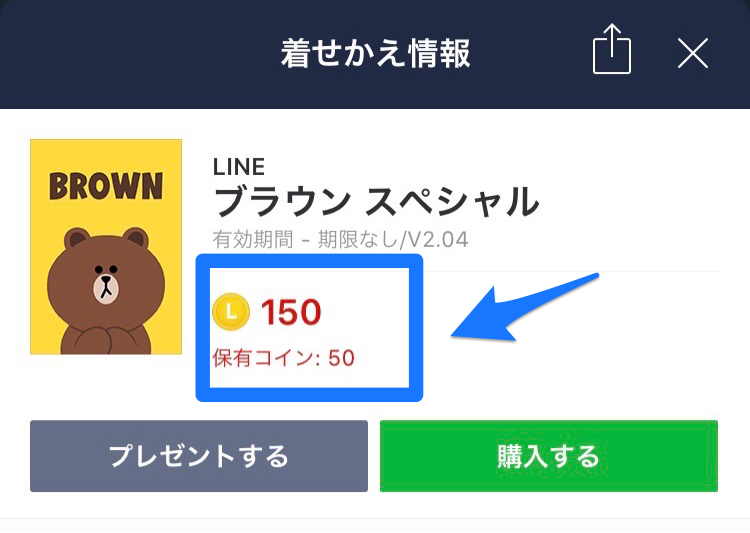 きせかえ-5