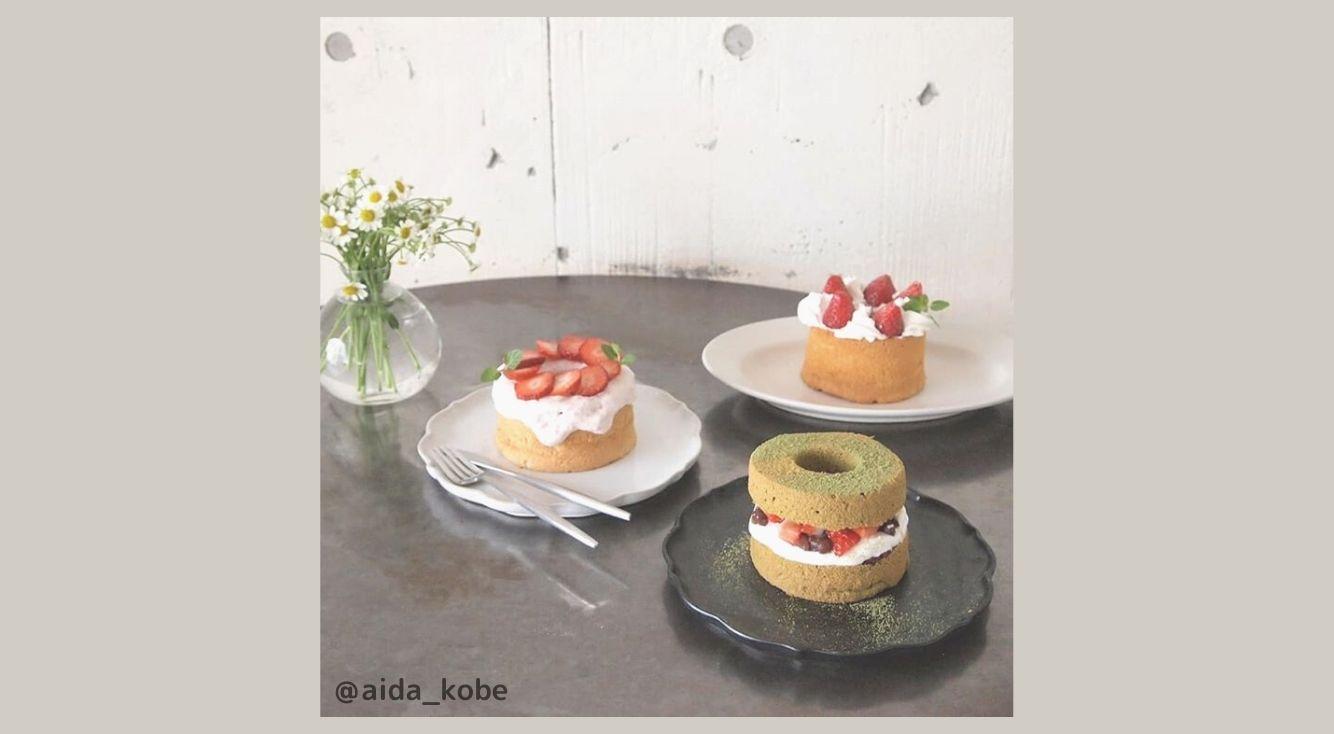 ふわふわの可愛いシフォンケーキはいかが?神戸『Aida With Cafe(アイダウィズカフェ)』