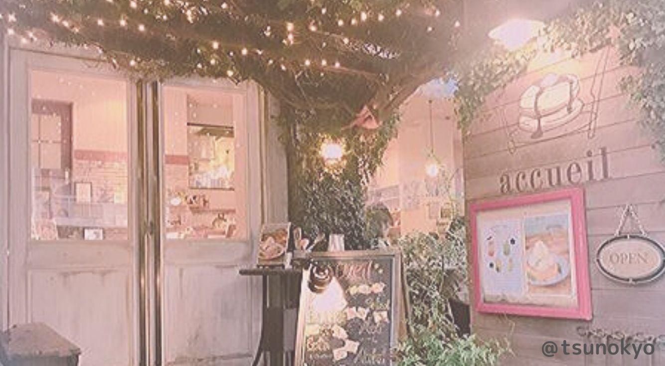 """すべてが高レベル! """"かわいい"""" も  """"おいしい"""" も満喫できる【カフェ アクイーユ 恵比寿】♡"""