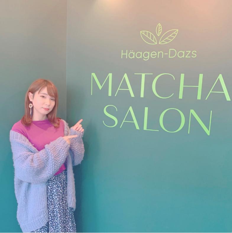 Haagen-Dazs-green-tea-event