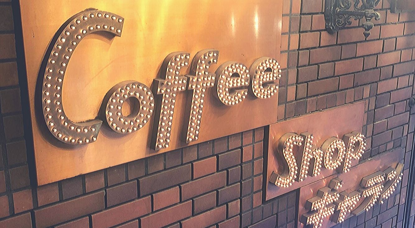 昭和レトロな雰囲気が可愛い!上野駅にある喫茶店【Coffee Shop ギャラン】チェキ風に撮ってもっとお洒落に♡