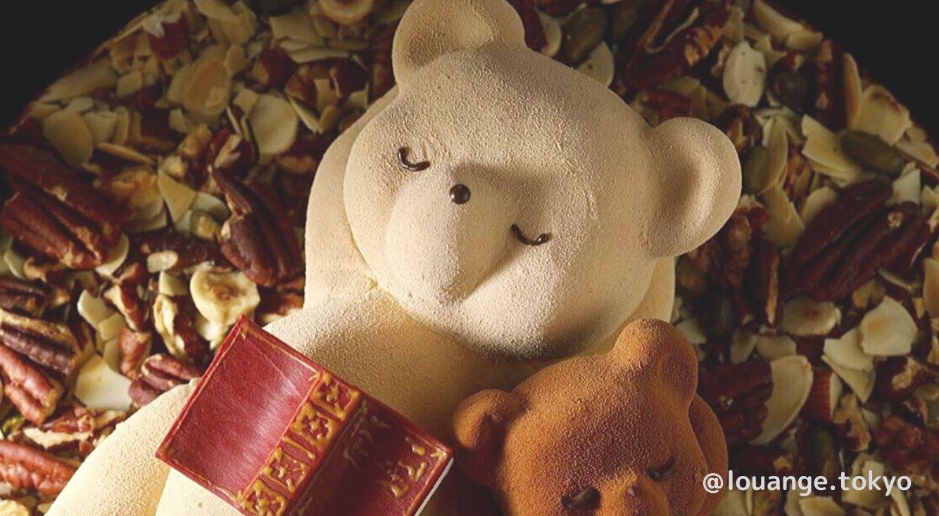 【ルワンジュ東京】本物にしか見えない!テディベア型のケーキ「ヌヌース」が大人気♥