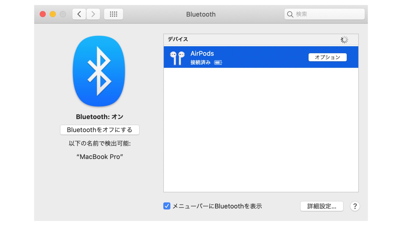 Bluetooth 接続完了