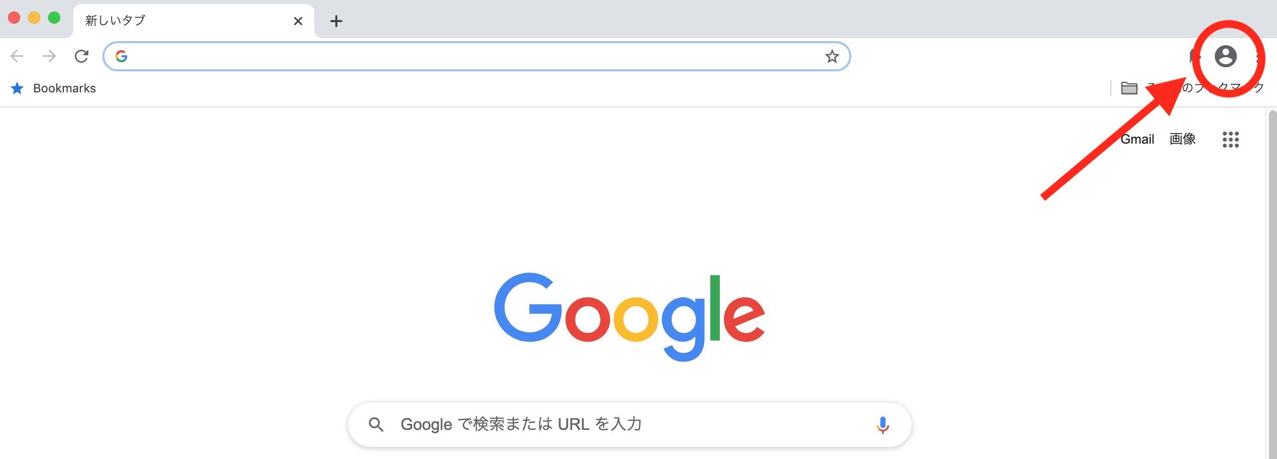 Google Chromeログイン