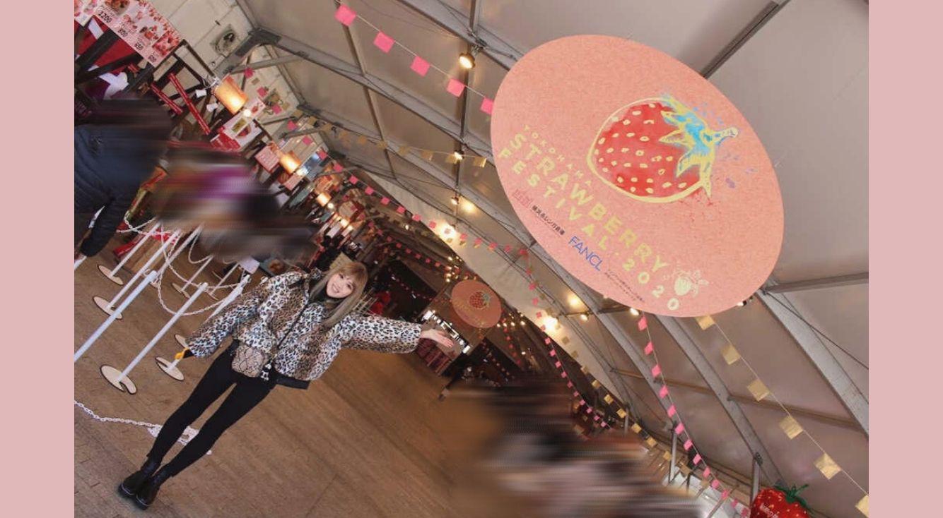 レベルアップした横浜赤レンガ倉庫『ヨコハマストロベリーフェスティバル 2020』に行ってきた!