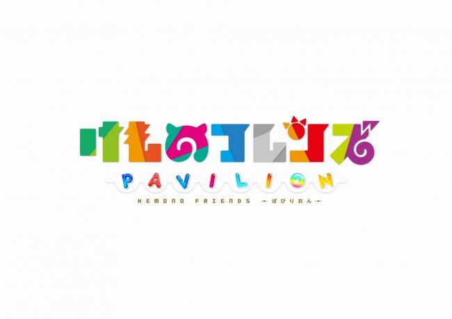 パビリオンロゴ