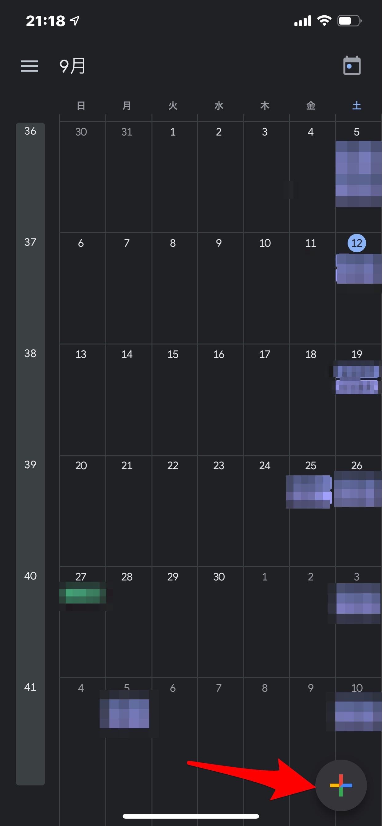 使い方 google カレンダー Google グループとは?使い方や活用事例を紹介