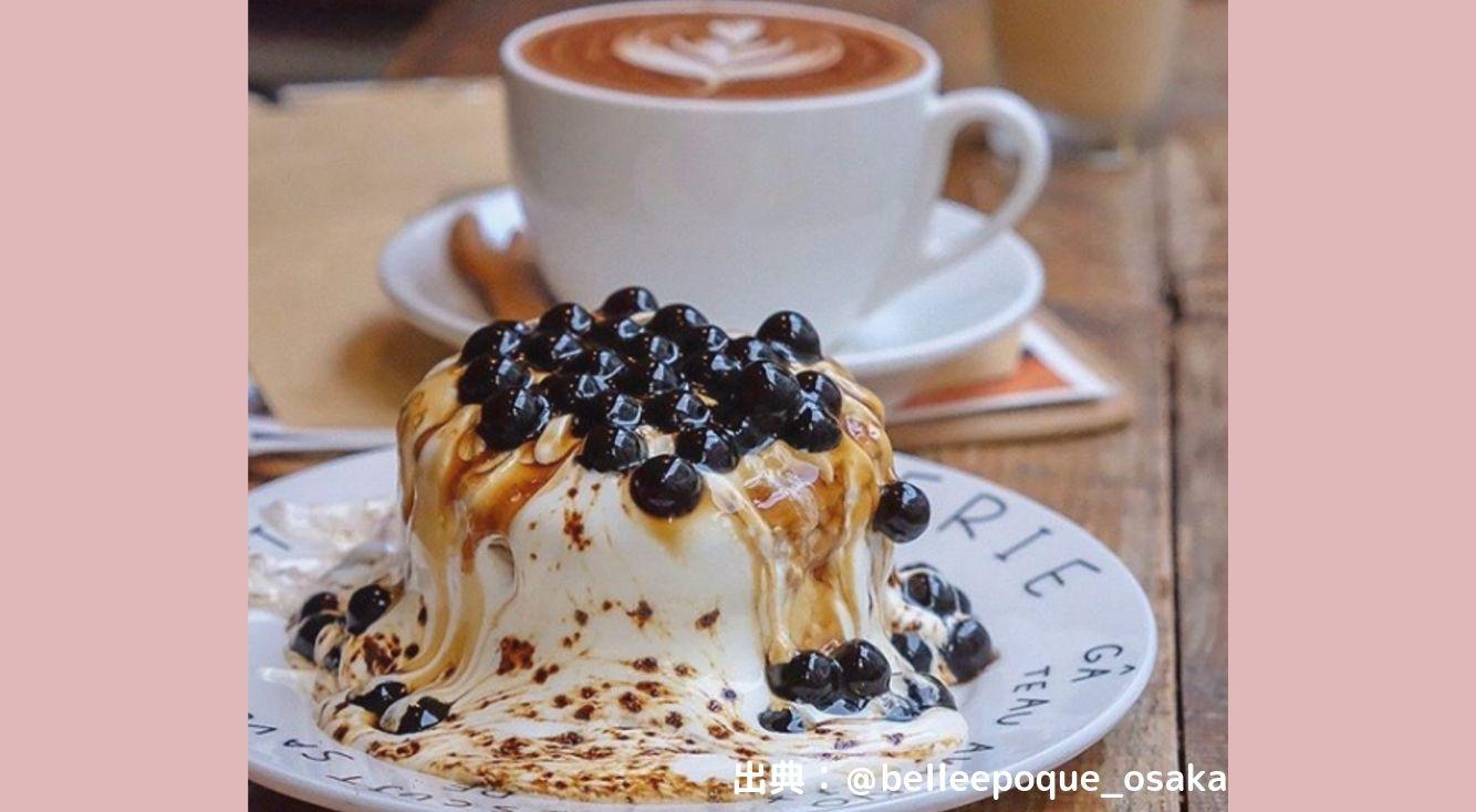 台湾発!タピオカミルクティーパンケーキ発祥のお店「美好年代 (メイハウニエンダイ)」がついに日本初上陸♡