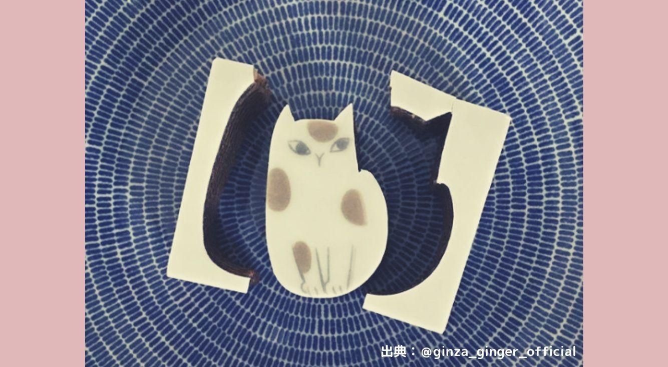 かわいいねこちゃんの型抜きバウムクーヘン「ねこバウム」が人気!【銀座のジンジャー】