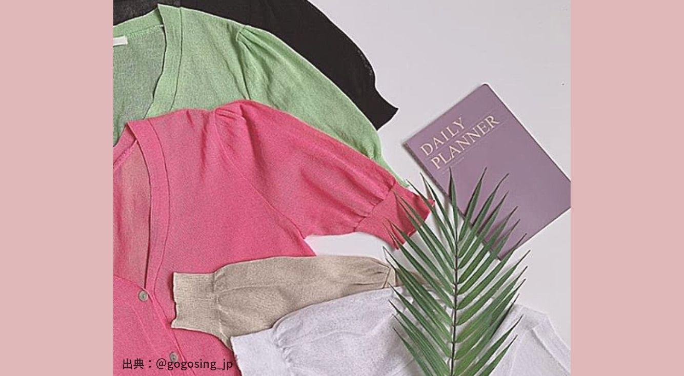 トレンドの韓国っぽファッションが手に入る!韓国の人気ファッション通販ブランド5選♡