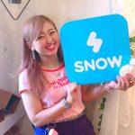 無料でマーメイドボトルのタピオカGET♡「#SNOWTAPI」限定イベント開催中@原宿