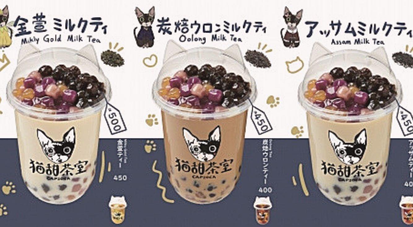 猫耳ドリンクカップがかわいい♡台湾から産地直送の高級茶葉を使った本格タピオカ専門店が誕生!