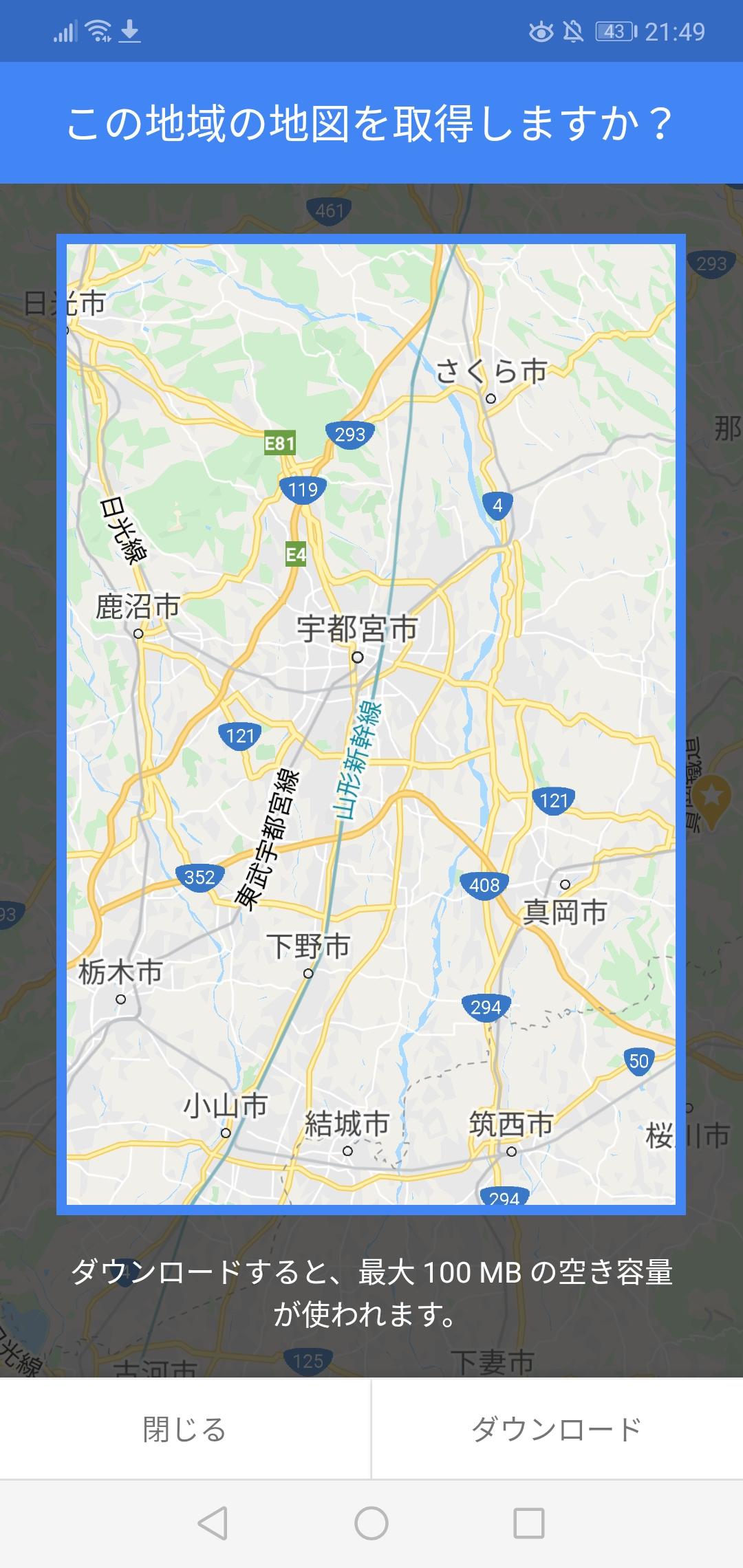 場所を検索5