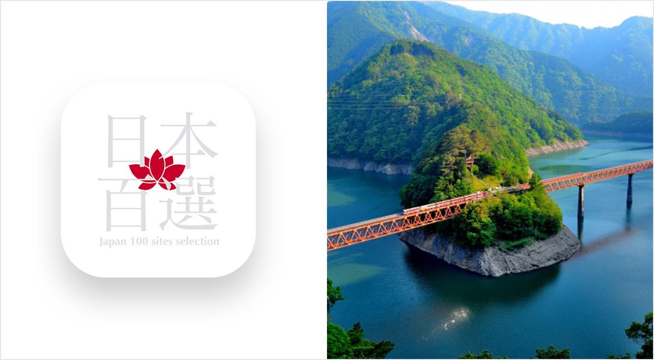 地図で巡る日本国内の様々な百選!これひとつで旅行した気分になれちゃう☆【日本百選】
