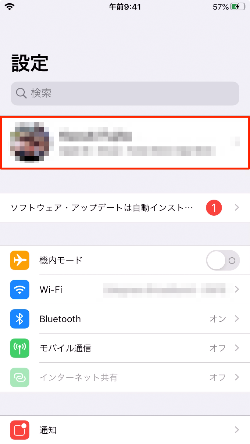 """iCloudを使ったバックアップ方法"""