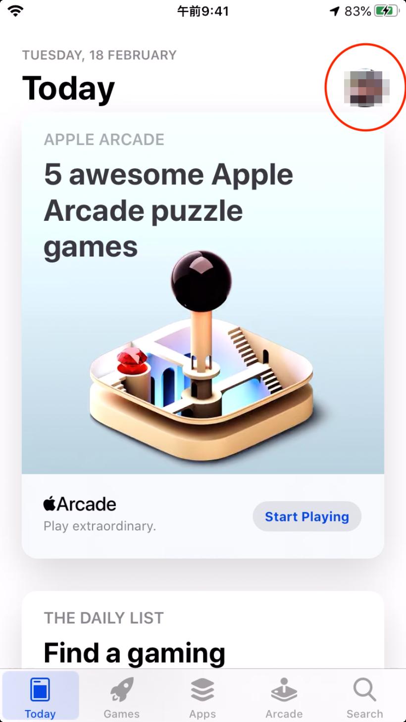 iPhoneアプリのアップデート