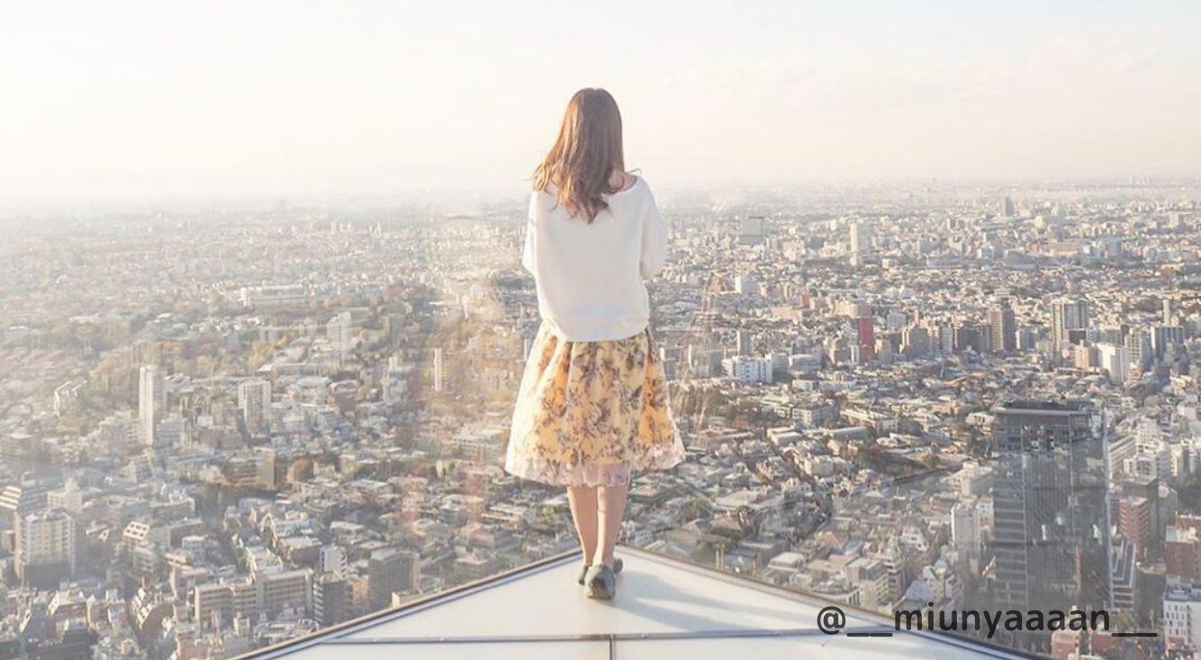 東京の空をひとりじめ。渋谷スクランブルスクエアの展望台【SHIBUYA SKY】