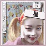 TikTokで鼻で絵を描く「#画伯ゲーム 」が登場!盛れるし楽しいと話題♡