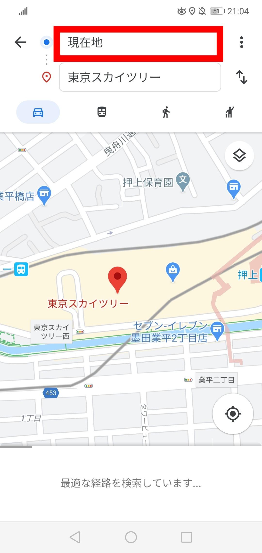 経路検索2