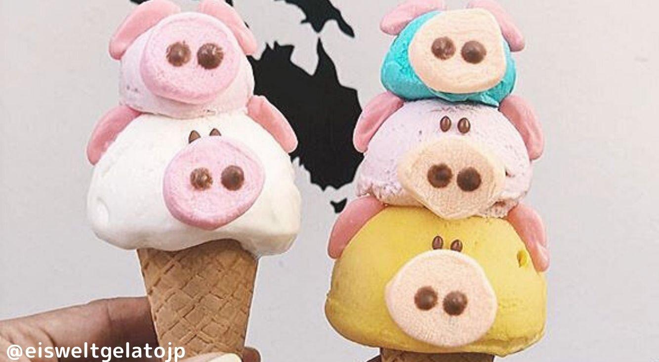アニマルモチーフのカラフルなアイスクリームがかわいい♡【アイスウェルトジェラート】
