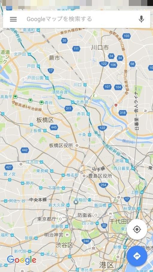Googleマップのインストール方法