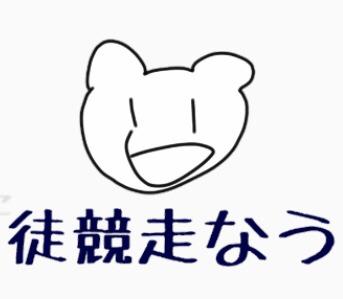 仙人くんと仲間たち(3)