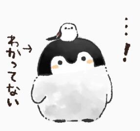 コウペンちゃん3