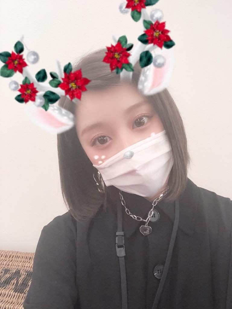 xmas-filter-2018