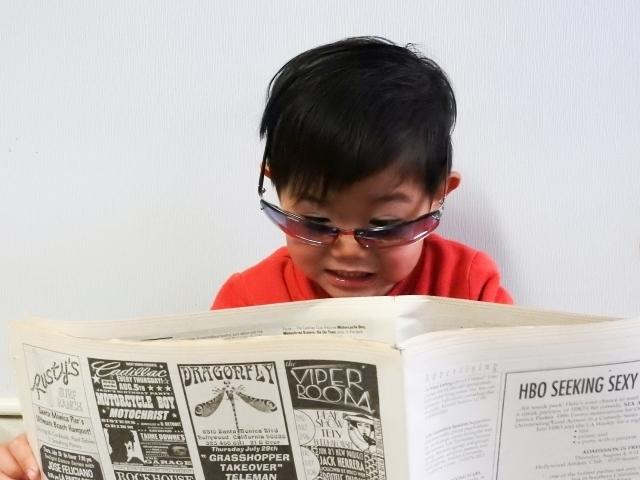 英字新聞を読む男の子