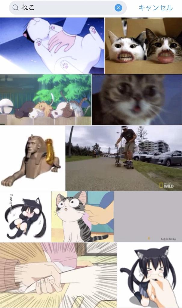 Twitterでgifアニメを使おう公式が用意しているgifアニメは使い所が