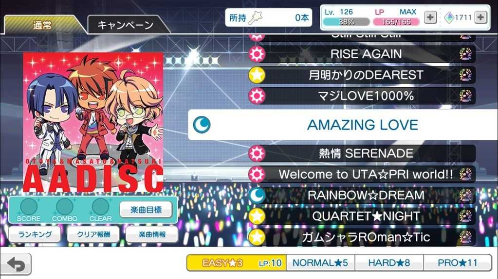 うたプリアプリのシャニライのライブ曲選択画面