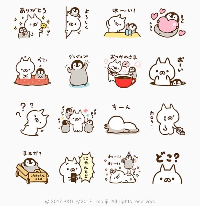 無料LINEスタンプ「ねこぺん日和×P&Gマイレピ」