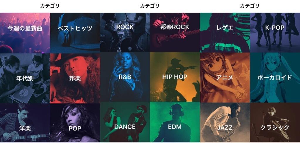 LINEミュージックのジャンル