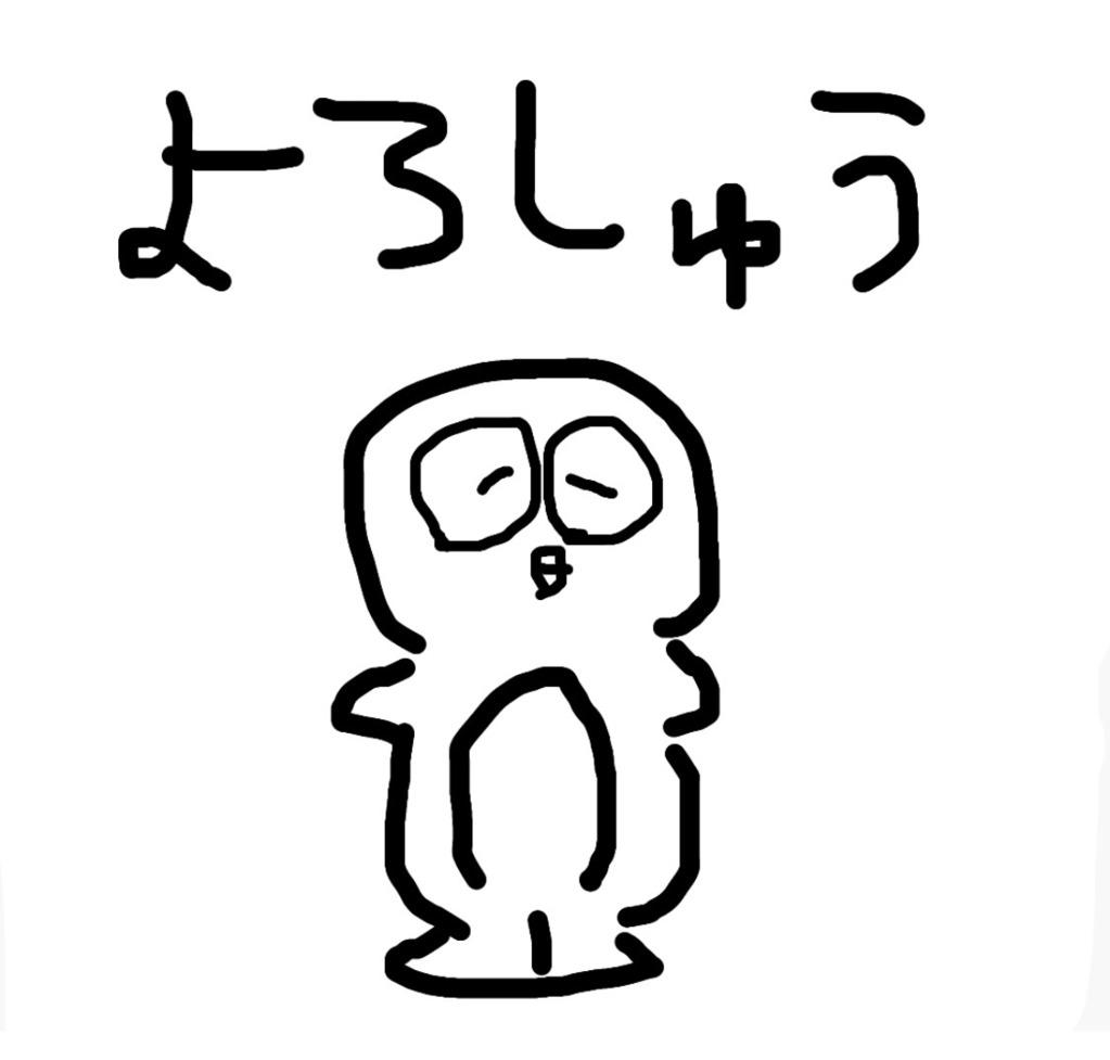 pipi-line-stamp