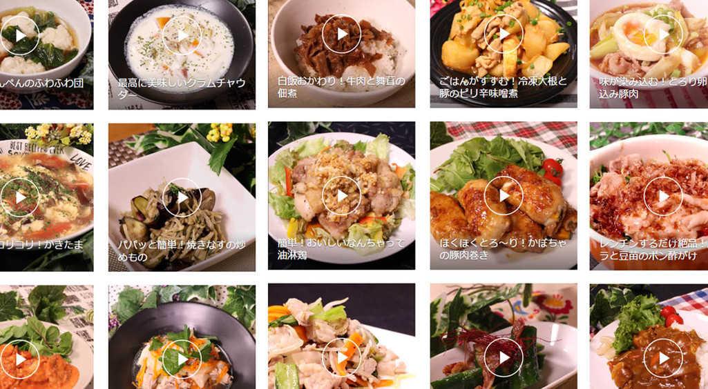 サクサク進む1分動画で美味しいレシピが早わかり【KURASHIRU】