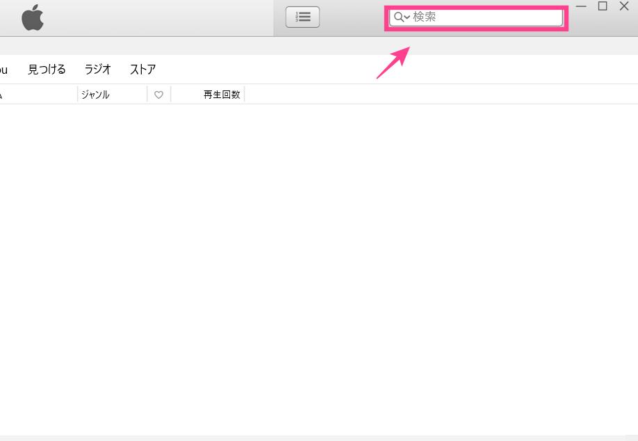 iTunes検索枠