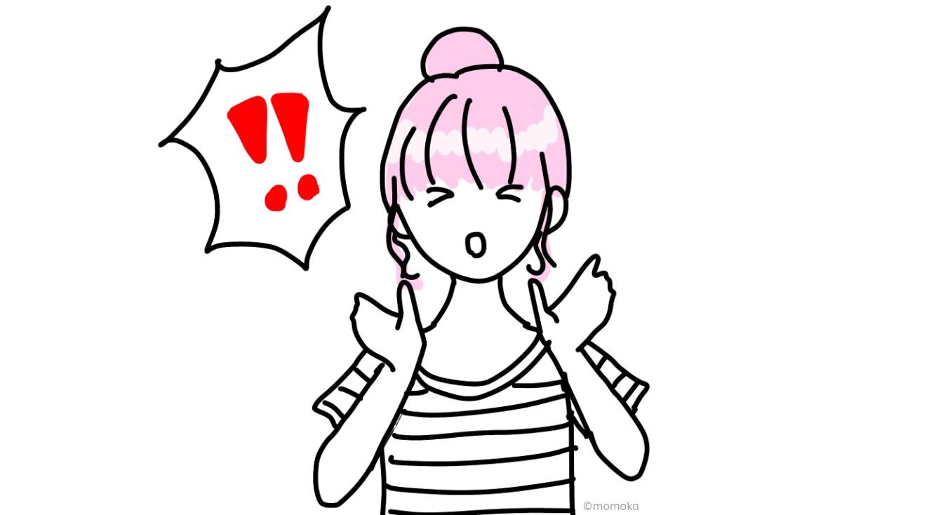 【インスタ】インスタのタイムライン(フィード)は、どんなルールで表示されるの?