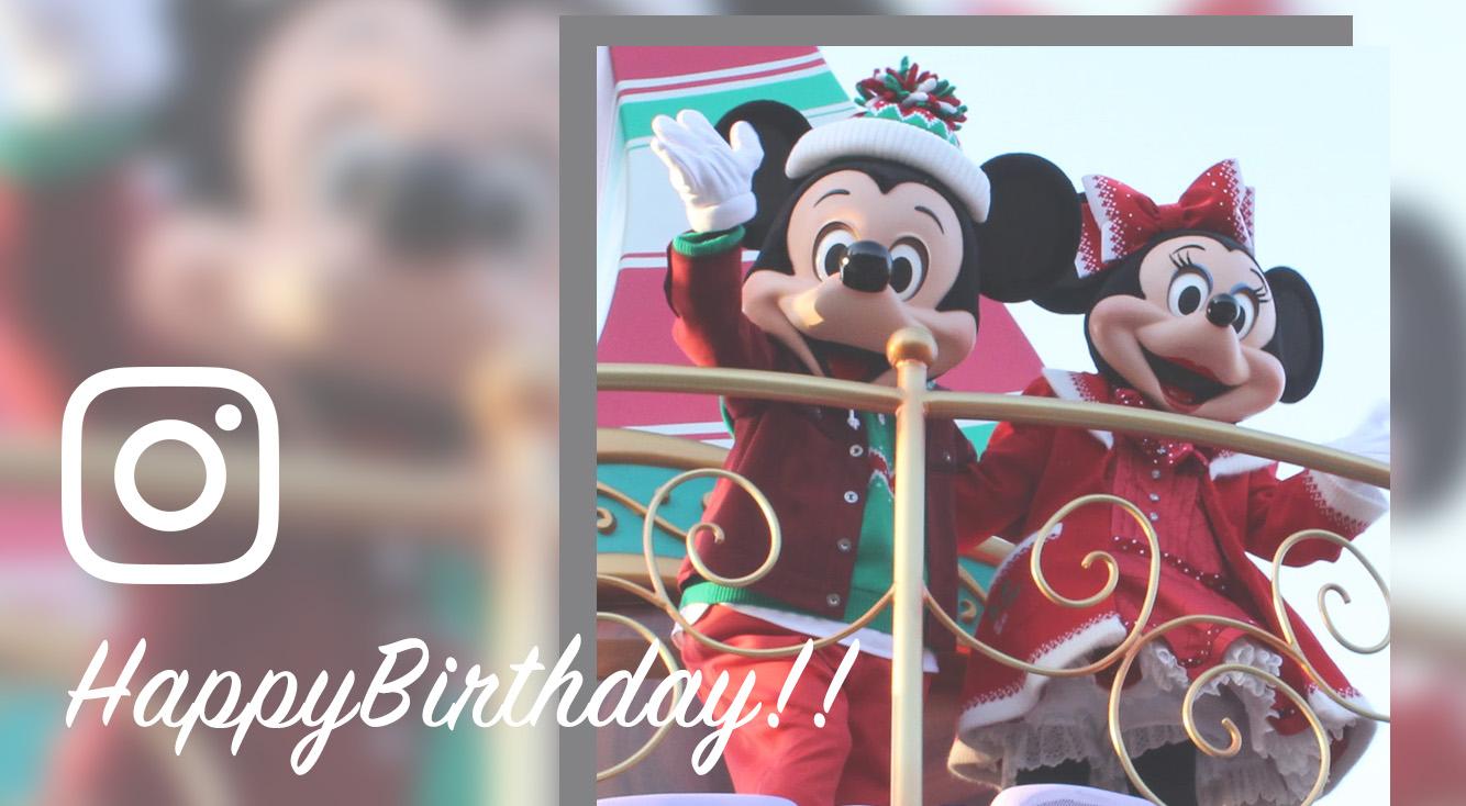 11月18日はみんな大好きなミッキーとミニーのお誕生日🐭💖🐭ミッキーのインスタアカウントが可愛い✨