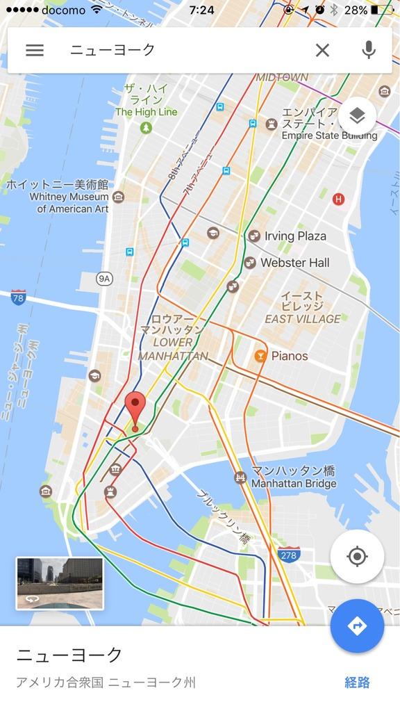 海外の路線図をGoogleマップで確認する方法
