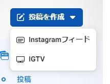 Instagramフィード