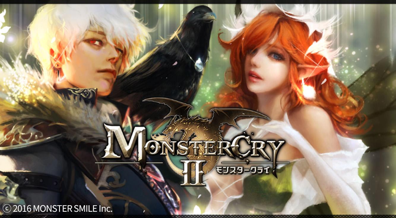 『黒い涙』の悲しみから世界を救え!ダークファンタジーなカードゲーム【MONSTERCRY 2(モンスタークライ2)】