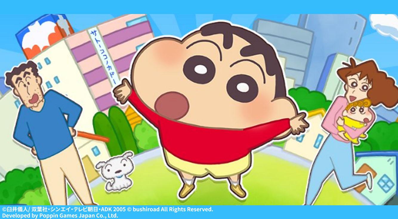 かすかべの街をつくるゾ~!しんちゃんファン待望の箱庭ゲーム