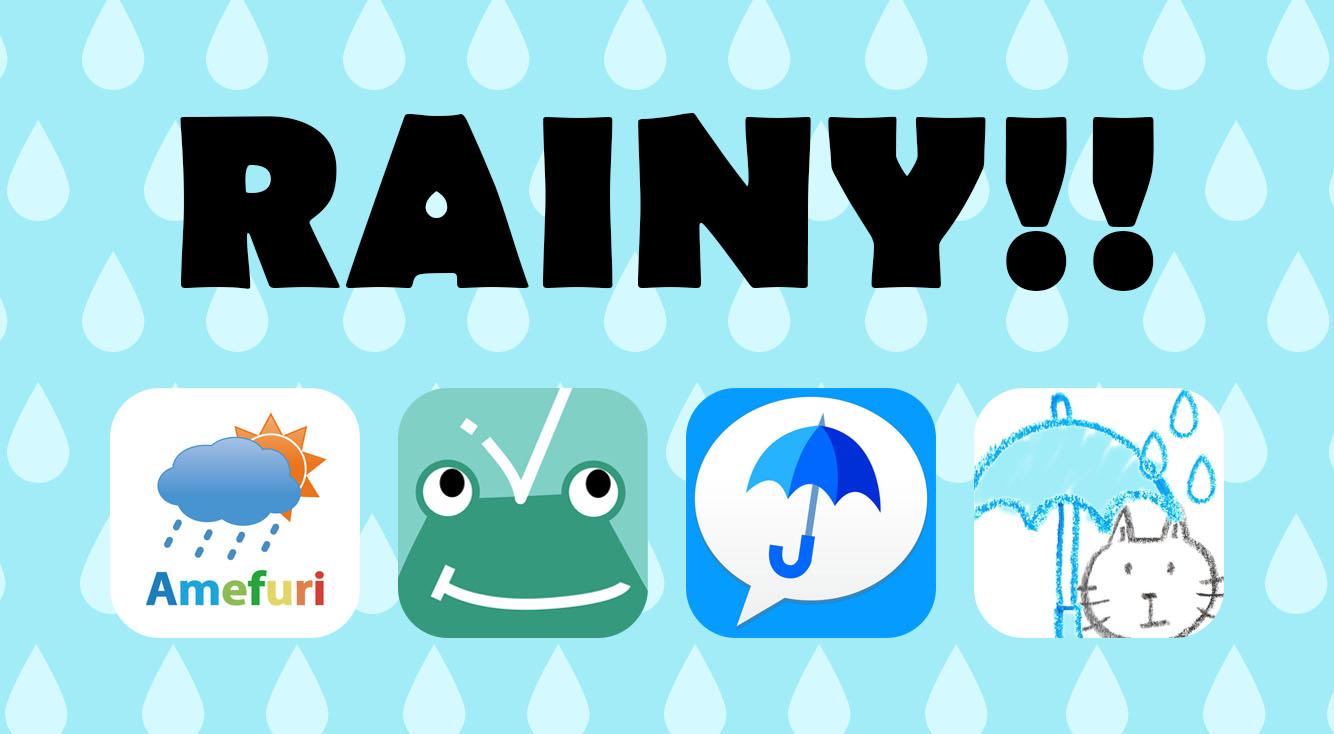 突然の雨もスマートに回避【ゲリラ豪雨・梅雨に使える天気アプリまとめ】ver.2017