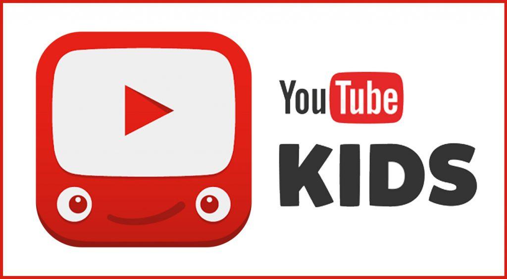 子ども専用ユーチューブ動画視聴アプリ【YouTubeキッズ】ついに日本上陸!