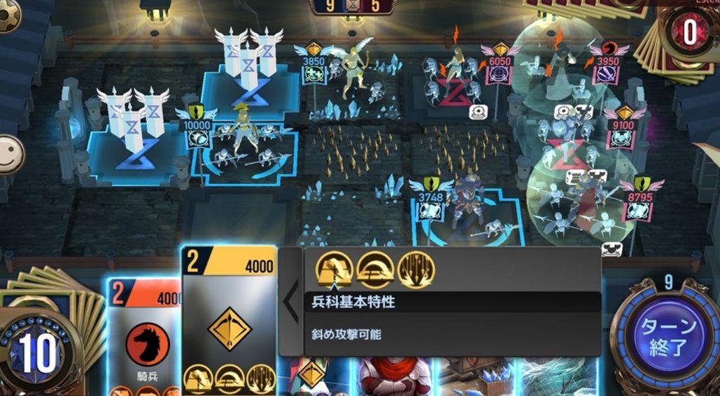 【マジェスティア】じっくりハマれるストラテジー×カードゲーム!
