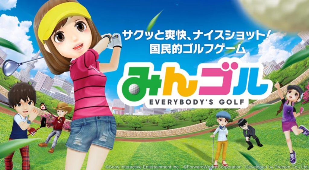 あの国民的ゴルフゲーム「みんゴル」がスマホにもうすぐ登場!
