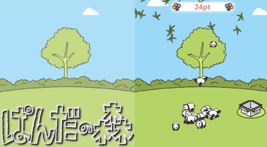 とにかくパンダまみれ!パンダ好きのユートピアゲーム【ぱんだの森】